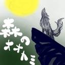mori_no_ookami's profile picture, posted by mori_no_ookami, 8 views
